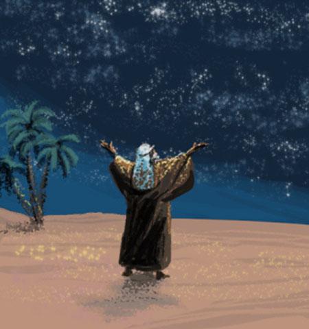Bijbel en Kosmos